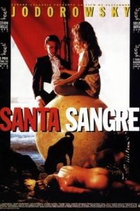 Святая кровь / Santa sangre (1989)
