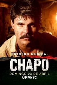 Эль Чапо 3 сезон 13 серия
