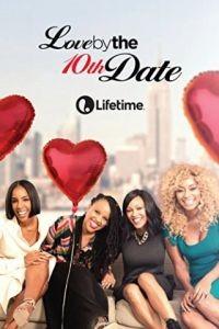 Любовь с десятого свидания / Love by the 10th Date (2017)