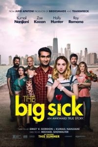 Любовь – болезнь / The Big Sick (2017)