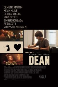 Дин / Dean (2016)