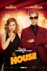 Дом / The House (2017)