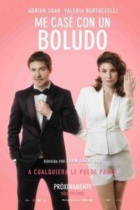 Я вышла замуж за идиота / Me cas? con un boludo (2016)