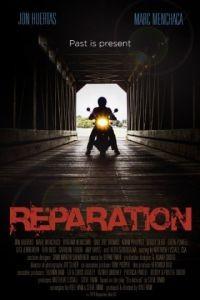 Возмещение / Reparation (2015)