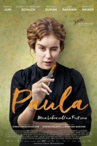 Паула / Paula (2016)