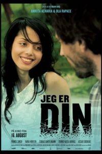 Я твоя / Jeg er din (2013)