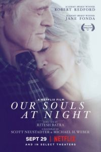Наши души по ночам / Our Souls at Night (2017)