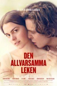 Серьёзная игра / Den allvarsamma leken (2016)