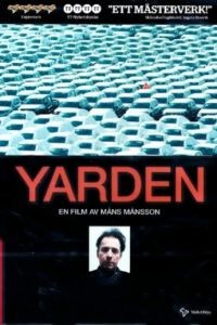 Ярден / Yarden (2016)