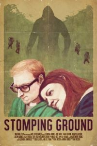 Топот / Stomping Ground (2014)