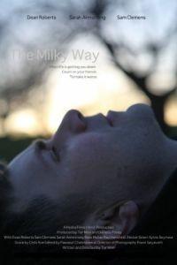 Млечный путь / The Milky Way (2015)