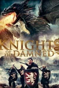 Рыцари проклятья / Knights of the Damned (2017)
