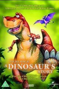 Мы вернулись! История динозавра / We're Back! A Dinosaur's Story (1993)