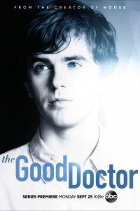 Хороший доктор 2 сезон 12 серия