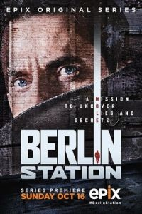 Берлинская резидентура 3 сезон 3 серия