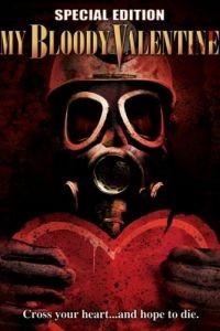 Мой кровавый Валентин / My Bloody Valentine (1981)