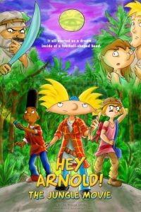 Эй, Арнольд! Приключения в джунглях / Hey Arnold: The Jungle Movie (2017)