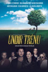 Под деревом / Undir tr?nu (2017)