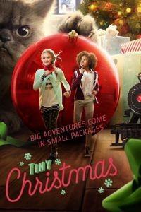 Крошечное Рождество / Tiny Christmas (2017)