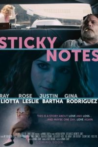 Записки из рая / Sticky Notes (2016)