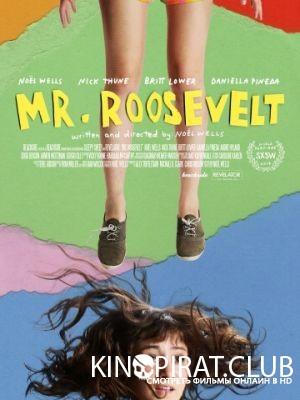 Мистер Рузвельт / Mr. Roosevelt (2017)