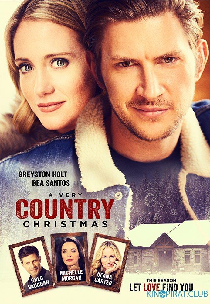 Тихое Рождество / A Very Country Christmas (2017)