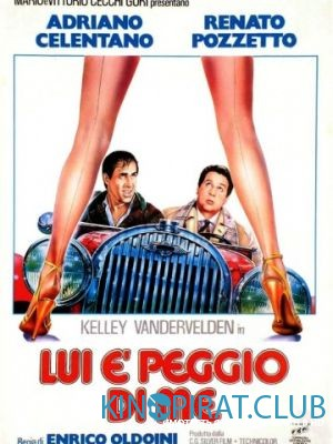 Он хуже меня / Lui ? peggio di me (1985)