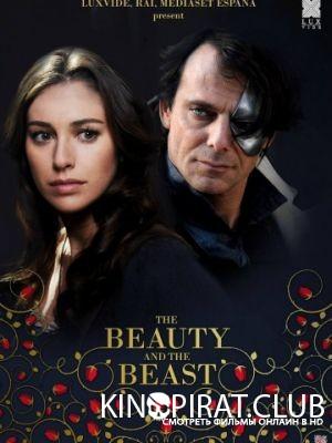 Красавица и чудовище 1 сезон 2 серия
