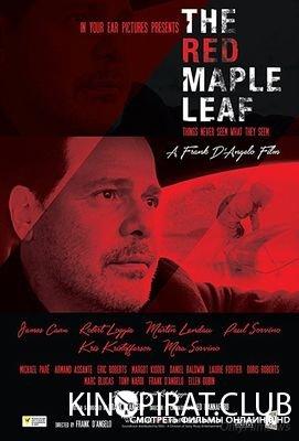 Красный кленовый лист / The Red Maple Leaf (2016)