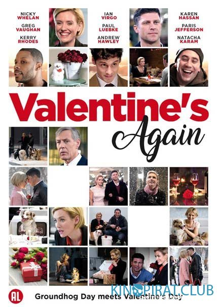 Вечный день Валентина / Valentine's Again (2017)