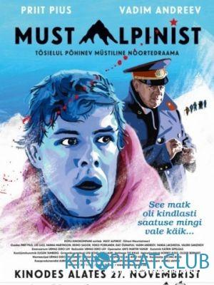Черный альпинист / Must alpinist (2015)