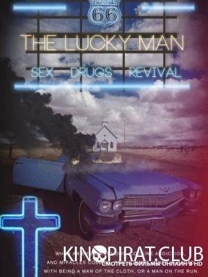 Счастливчик / The Lucky Man (2017)