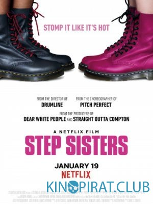 Сёстры по степу / Step Sisters (2018)