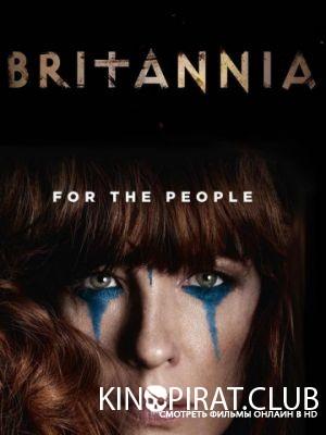 Британия 1 сезон 9 серия
