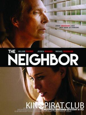 Сосед / The Neighbor (2017)