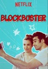 Блокбастер / Blockbuster (2017)