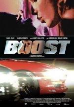 Ускорение / Boost (2017)