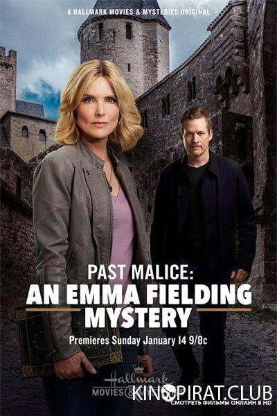 Тайна Эммы Филдинг: Загадка из прошлого / Past Malice: An Emma Fielding Mystery (2018)