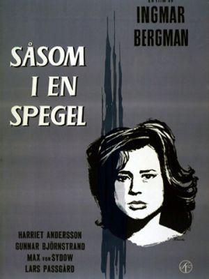 Сквозь тёмное стекло / S?som i en spegel (1961)