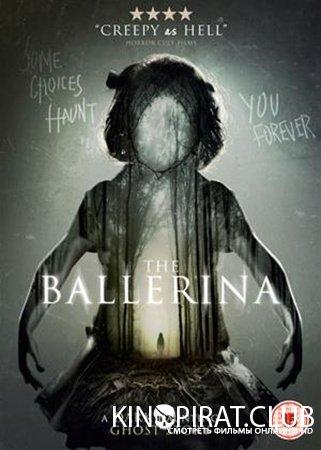 Балерина / The Ballerina (2017)