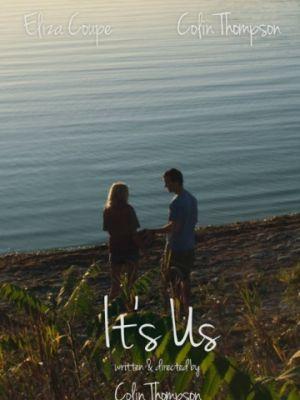 Это мы / It's Us (2016)