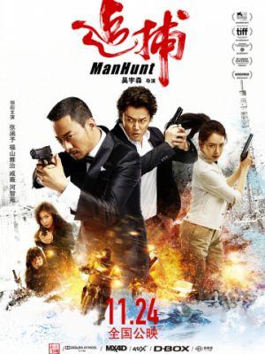Охота на человека / Manhunt (2017)
