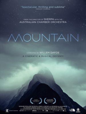 Горы / Mountain (2017)