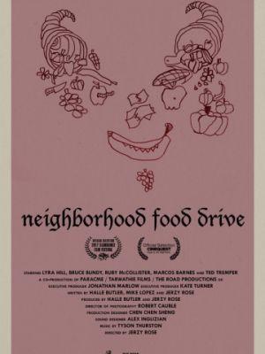 Поделись едой с соседом / Neighborhood Food Drive (2017)