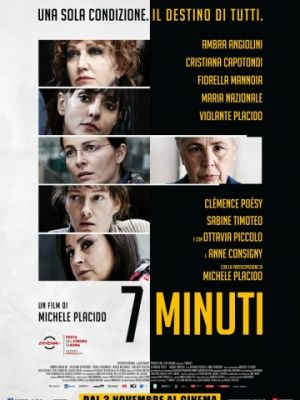 7 минут / 7 minuti (2016)