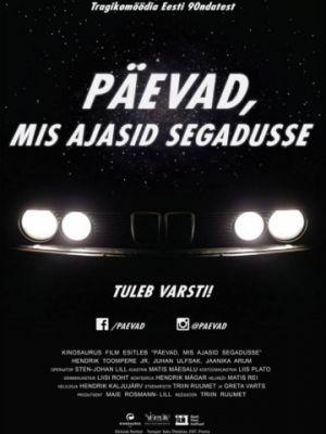 Беспорядочные дни – Лихие 90-ые / P?evad, mis ajasid segadusse (2016)