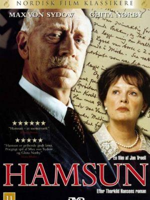 Гамсун / Hamsun (1996)