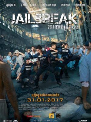 Побег из тюрьмы / Jailbreak (2017)
