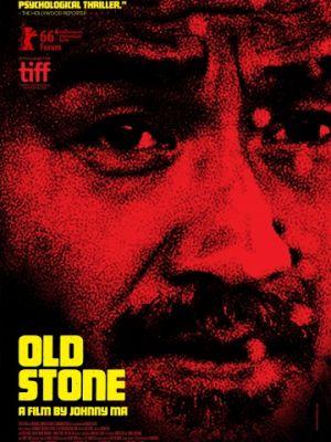 Старый камень / Lao shi (2016)
