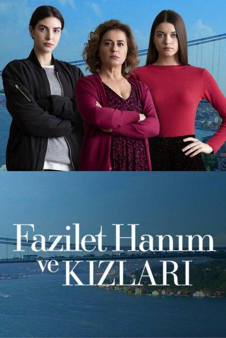 Госпожа Фазилет и ее дочери 2 сезон 37 серия